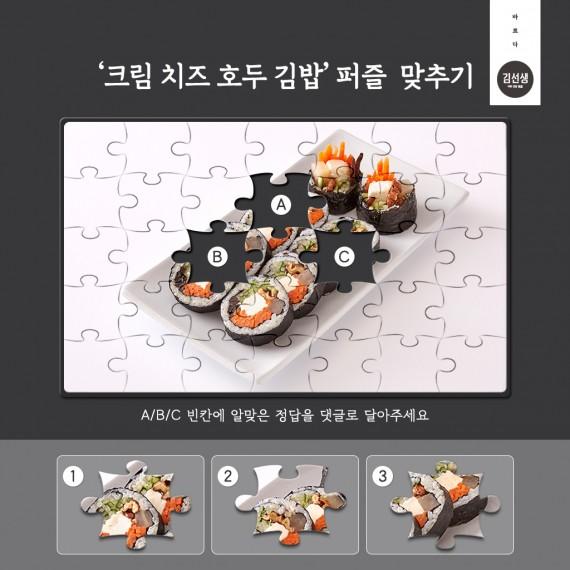 바르다_퍼즐맞추기_02