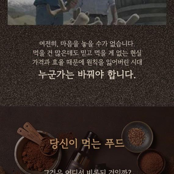 유한양행_티져사이트_M