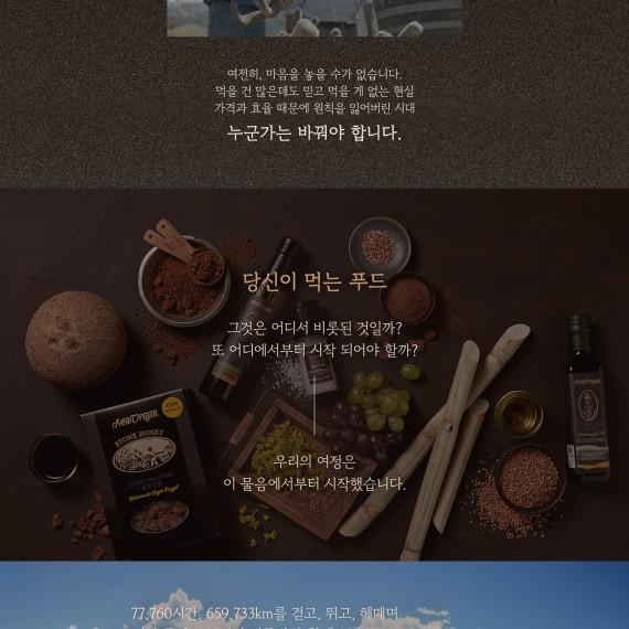 유한양행_티져사이트_W