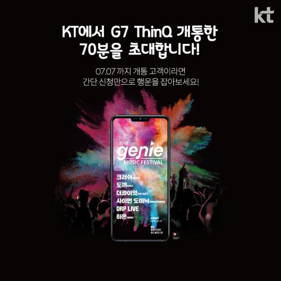 지니뮤직_컨텐츠3